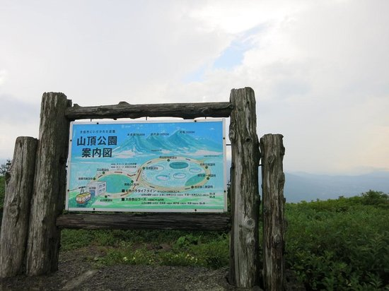 Hakkoda Mountains: 山頂駅