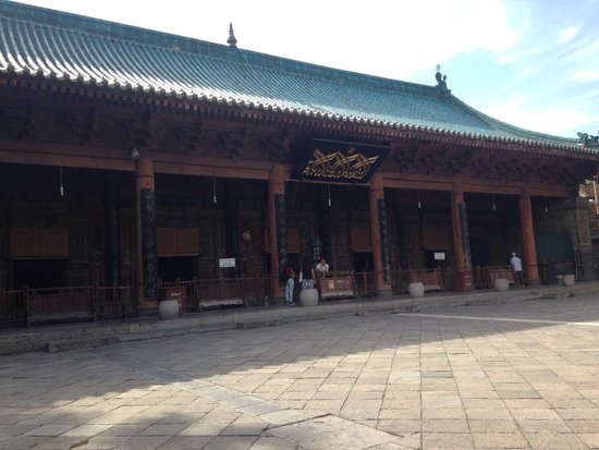 Xi'an Mosque : Main hall for prayers