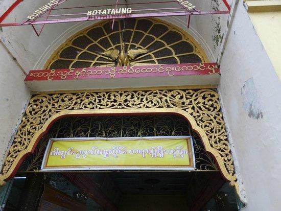 Botahtaung Pagoda: 入口です