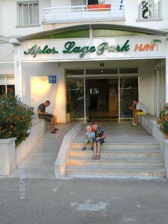 HSM Lago Park: entrance