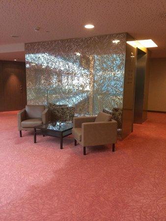 Austria Trend Hotel Savoyen Vienna: Внутри отеля, один из этажей
