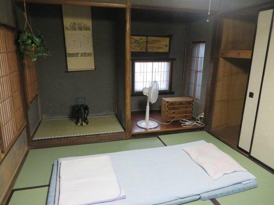 Hida Takayama Zenkoji: Room