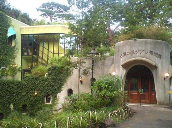 Musée Ghibli : こちらが正面入口
