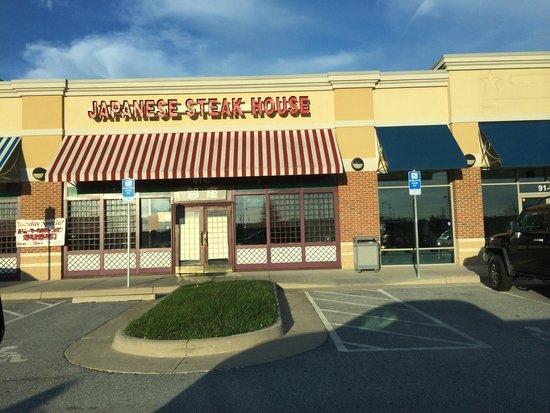 West Virginia Fast Food Restaurants