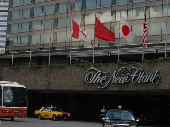 Hotel New Otani Tokyo The Main: この日はこんな国の方が見えていました