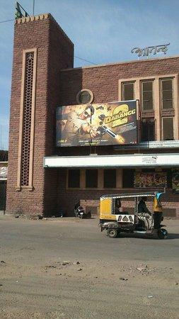 Anand Cinema