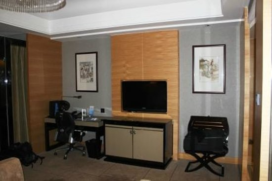 Wyndham Grand Plaza Royale Oriental Shanghai: standard room overview