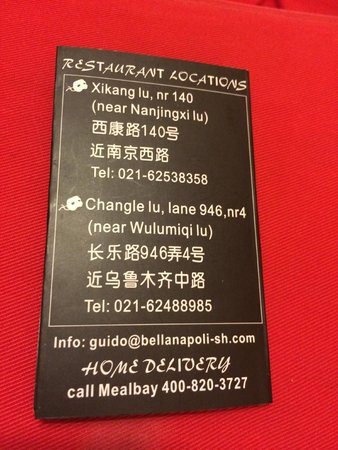 Bella Napoli (Nanhui Road): Business Card_Back