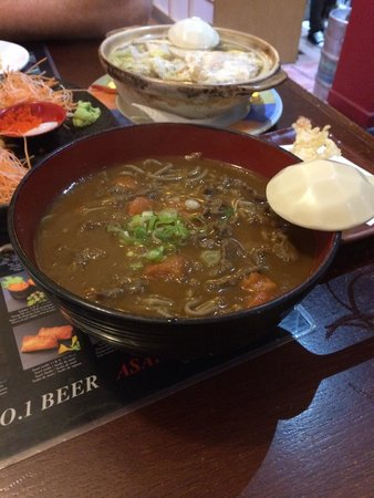 Ichiban: Beef curry soba