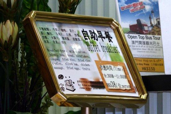 Ole Tai Sam Un Hotel: Buffet Sign
