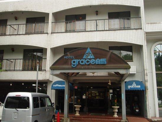 Hotel Grace Hakuba: ホテル全景