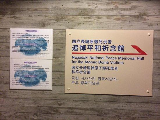 Nagasaki Peace Memorial Hall for the Atomic Bomb Victims: Memorial
