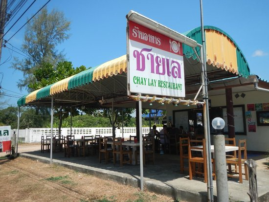 Amazing Bike Tours : Lunch at a local restaurant