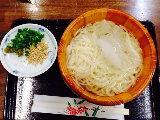 Michi-no-Eki Sonoginosho