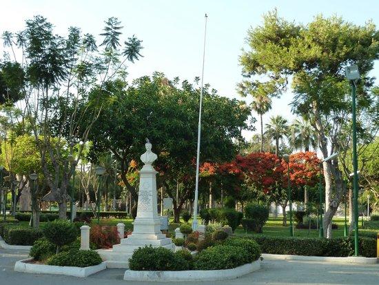 Муниципальный парк