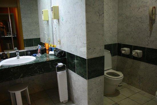 Melia Habana: WC