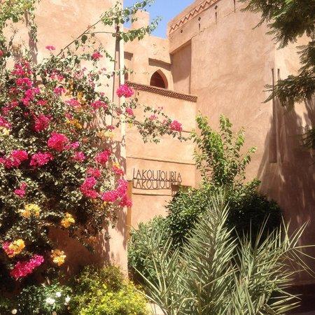 La Maison des Oliviers : Enceinte de l'hôtel - Un des Riads