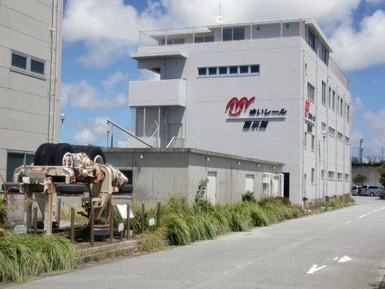 Yui Rail Museum