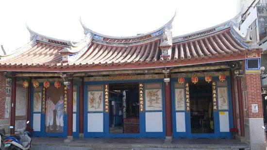 Lukang Dicangwang Temple