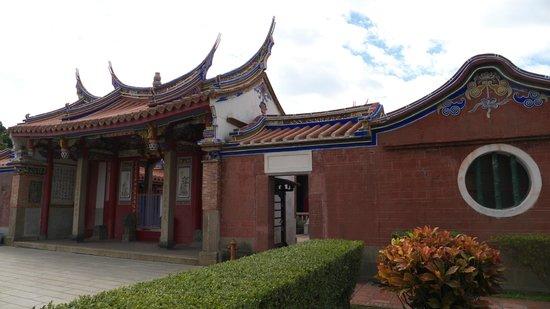 Lukang Wenkai Tutorial Academy