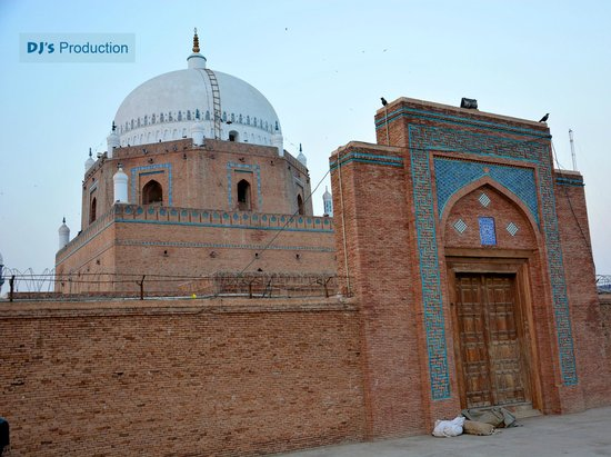 Multan, Pakistan: Tomb of Bahauddin Zakariya