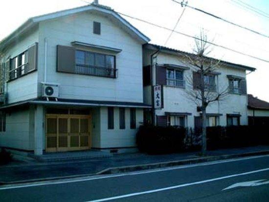 Otomoi Ryokan