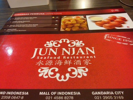 Jun Njan: lokasi