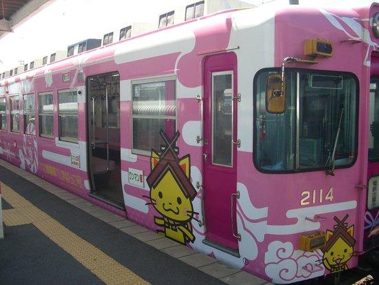 Matsue New Urban Hotel Annex: 一畑電車