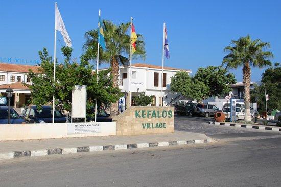 Kefalos Beach Tourist Village: Entrance to Kefalos Village