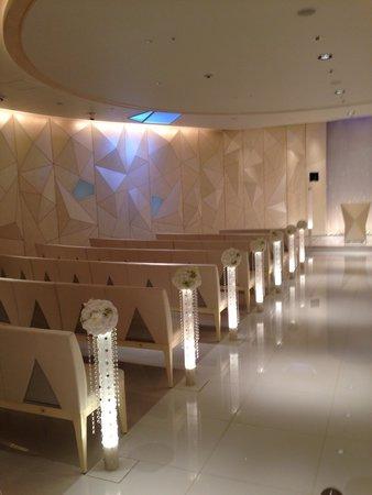 Ana Intercontinental Tokyo: Chapel