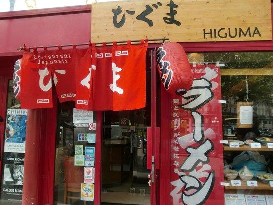 Higuma : 外観