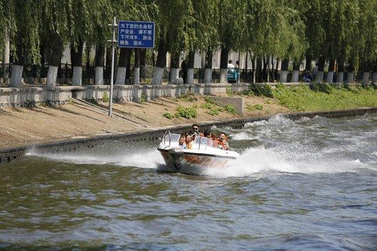 Beijing Zoo: Jet boat ride on canal in zoo - 2014