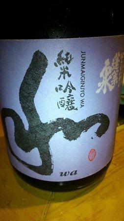 Matsuri : Rare sake 'Wa'