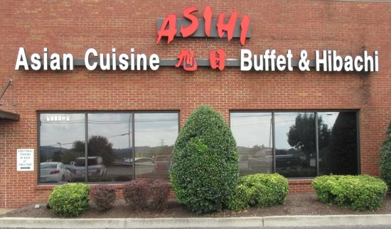 10 best restaurants near hampton inn bellevue nashville for Asihi asian cuisine nashville tn