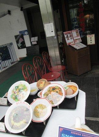 Benitora gyouzabou Kamakura