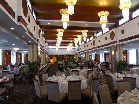 Grand Mercure Xian on Renmin Square: Breakfast restaurant