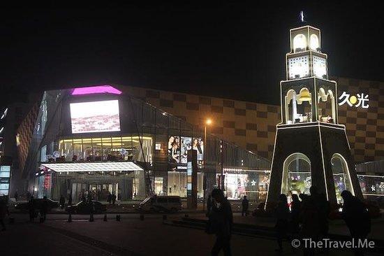 Taiyuan Pedestrian Street: 太原街商業步行街