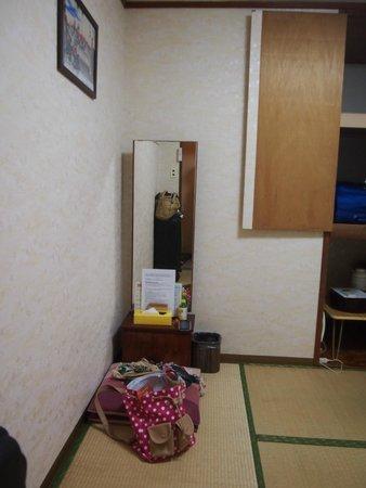 Asakusa Ryokan Toukaiso: Room