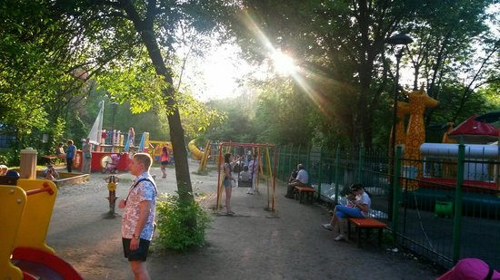 Ulyanovy Children's Park