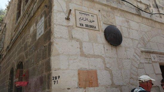 Via Dolorosa (Way of the Cross): Via Dolorosa