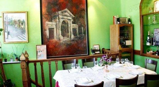 Restaurante El Botánico: Salón