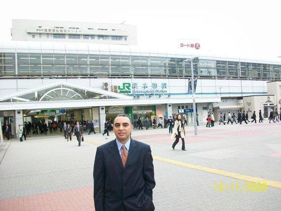 Yokohama Sakuragicho Washington Hotel: in front of hotel , close to train station