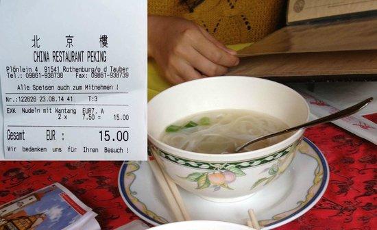 China Restaurant Peking: 就这货色要7.5一碗,瞎了我的眼