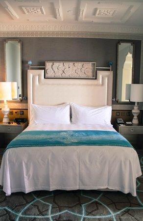 Waldorf Astoria Ras Al Khaimah: executive suite