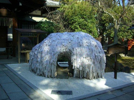 Yasui-Konpiragu : 安井金比羅宮