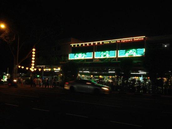 No Signboard Seafood: No signboard restaurant at geylang