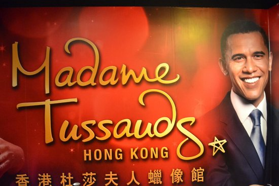 Madame Tussauds Hong Kong: Madame Tussauds