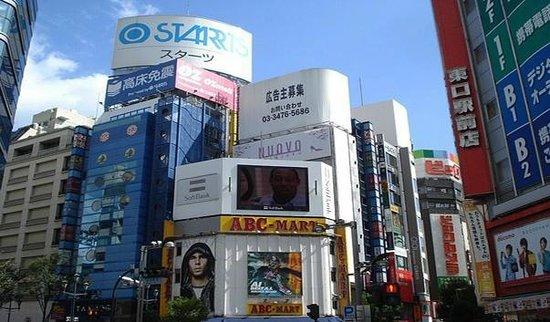 Shinjuku West Exit Camera Town: вид снизу