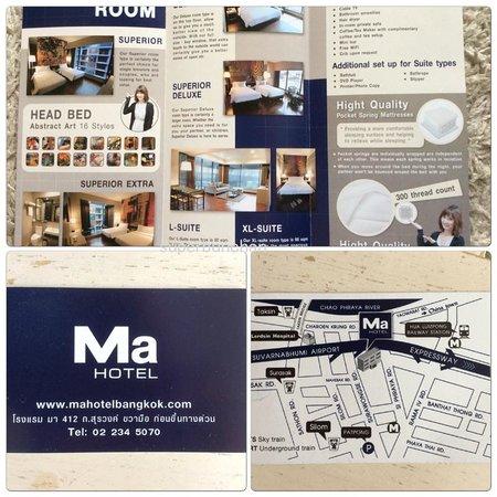 Ma Hotel : 3
