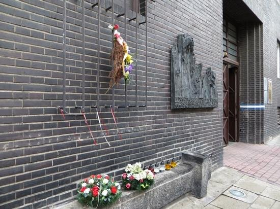 Gestapo Headquarters : Entrance